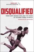 Disqulified cover